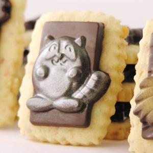 beaver cookies